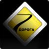 Купить летние и зимние шины в Петербурге. Интернет магазин шины диски в Санкт-Петербурге